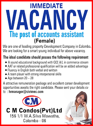 accounts assistant female jobs vacancies in sri lanka top jobs best job site in sri lanka cv lk