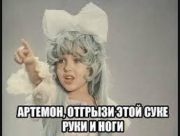 Сторонница российской оккупации и пособница сепаратистов пытается устроиться при министерстве в Киеве, - журналист - Цензор.НЕТ 4072