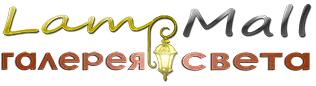 купить настенные <b>светильники</b> в Москве по низкой цене