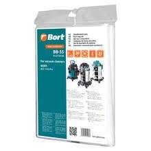 Моющий технический <b>пылесос Bort BSS</b>-1415-W