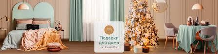 <b>ТОМДОМ</b> | шторы | текстиль | постельное белье | ВКонтакте