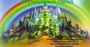 МУЗЕЙ ОДНОЙ КНИГИ.pptx - Google Slides