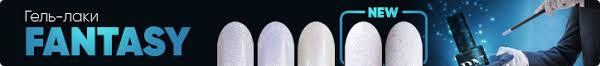 <b>Кисти</b> для дизайна и наращивания ногтей, купить <b>кисть</b> для ...