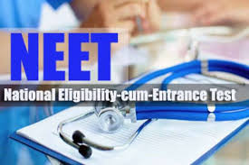 Image result for NEET 2017 Results