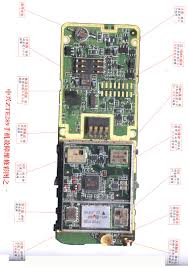 zte zte  mobile phone repairing diagram     zte zte  mobile phone repairing diagram