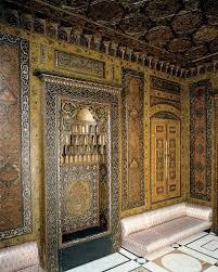 ORGANIC <b>PATTERNS</b>: <b>Islamic</b> Geometry & Arabesque Art Forms ...