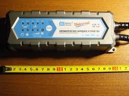 Обзор на Зарядное <b>устройство Battery Service Universal</b> PL-C004P