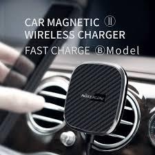 <b>NILLKIN Car Magnetic QI</b> Wireless Charger II (model B) (FAST ...