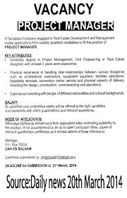 project coordinator job description com project coordinator job description pdf