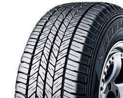 <b>Dunlop Grandtrek ST20</b> - reviews and tests 2020 - theTireLab.com