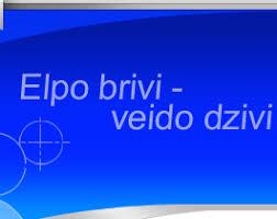 Продукция - Europlast
