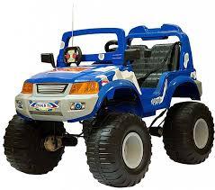 <b>Электромобиль CHIEN TI</b> CT-885, синий — купить в интернет ...