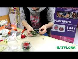 DIY: <b>Preserved</b> Flowers in <b>glass</b> instruction [HOW TO] - YouTube