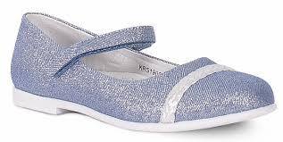 <b>Туфли</b> для <b>девочки Barkito</b>, голубые - купить в Москве: цены в ...