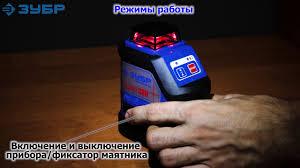 """Нивелир лазерный """"Крест-360"""", ТМ """"<b>ЗУБР</b>"""" серия ..."""