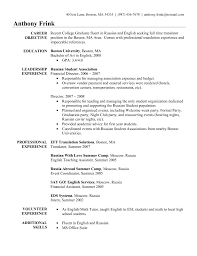 mobile phone essay in english essay topics cover letter esl resume sample student
