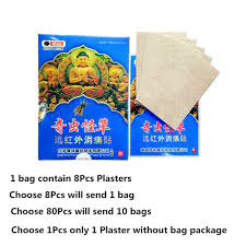 <b>Disaar 8Pieces</b> / Pack Cordyceps flower Essential oil Pain Relieve ...