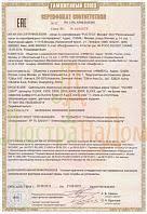 <b>Подвесная люстра CITILUX CL466130</b> ЭВИТА купить в интернет ...
