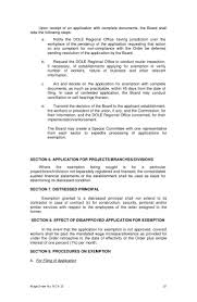 wage order no ncr effective implementing rules ncr 15 19 20
