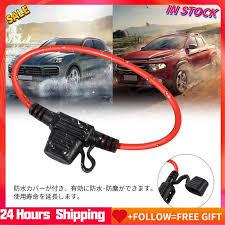 5pcs Car Inline Blade <b>Fuse</b> Holder <b>Waterproof</b> Splash Proof <b>Small</b> ...