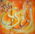 al-hadi