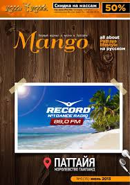 Mango Magazine Pattaya #15 by Ninja Team - issuu