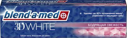 <b>Зубная паста</b> BLEND-A-MED 3D White Бодрящая <b>свежесть</b> ...