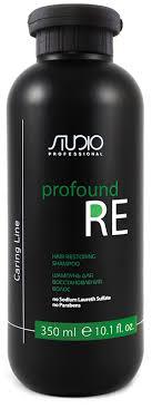 STUDIO PROFESSIONAL <b>Шампунь для восстановления</b> волос ...