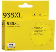 <b>Картридж T2 IC</b> H320 <b>Yellow</b> ровность заливки и общее качество ...