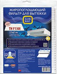 <b>Фильтр TOP HOUSE TH</b> F 130i (392906) купить в интернет ...