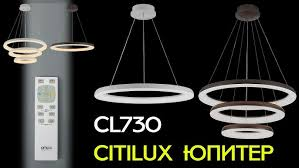 <b>CITILUX</b> Lamps - YouTube