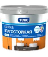 """Каталог - Воднодисперсионная <b>краска</b> """"<b>ТЕКС</b>"""" (Россия ..."""