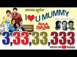 "I <b>Love You Mummy</b> song from ""Bhaskar the Rascal"" starring ..."