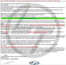 larsen toubro fraud interview letter