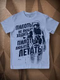 Футболка ВКС Земля Воинов 5970090 в интернет-магазине ...