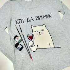 56 Best <b>Футболки</b> images | Shirt designs, T shirt, Shirts