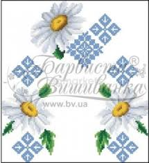 <b>Заготовка</b> Барвиста <b>Вышиванка</b> в Калининграде (500 товаров) 🥇