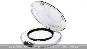 <b>Светофильтр</b> Carl Zeiss T UV 49mm