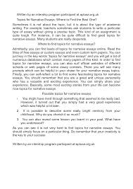 good topics to write a narrative essay on good topics to write a good narrative essay