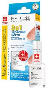 <b>Средство</b> для ухода Eveline Cosmetics <b>8</b> в <b>1</b> Здоровые Ногти ...