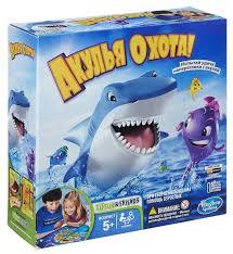 <b>Настольная игра Hasbro Игры</b> Акулья охота 33893 — купить по ...
