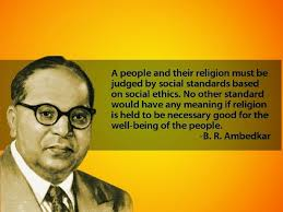 Dr. Ambedkar Jayanti 2015 Wishes Wallpaper Quotes Messages Status ...