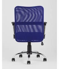 <b>Кресло офисное TopChairs</b> Junior синее – купить по цене 4490 ...