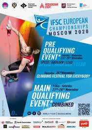 IFSC Europe - Continental Championships (B,S,L,C) - Ifsc <b>Climbing</b>
