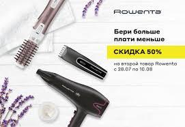 Купить Товары для <b>укладки волос</b> в интернет-магазине М.Видео ...