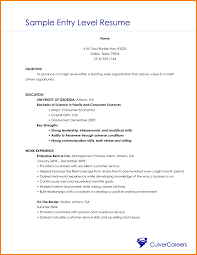 10 entry level resume samples nypd resume related for 10 entry level resume samples