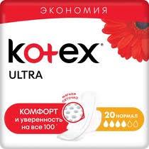 <b>Прокладки</b> женские Kotex Ultra <b>Normal</b> купить с доставкой по ...