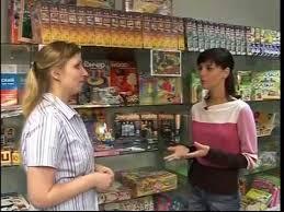 Магазин Умный ребенок
