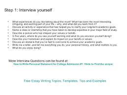 personal statement applying for college mediterranea sicilia personal statement scholarship essay examples