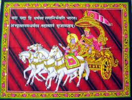 Small Picture Lord Krishna Arjuna Mahabharata Gita Wall Hanging Sequin Hindu